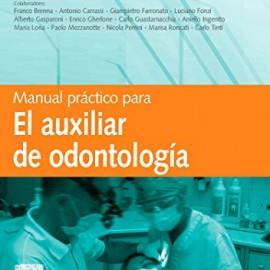 Manual-practico-para-el-auxiliar-de-Odontologia-Spanish-Edition-0